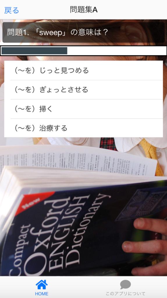 大学入学共通テスト英語2